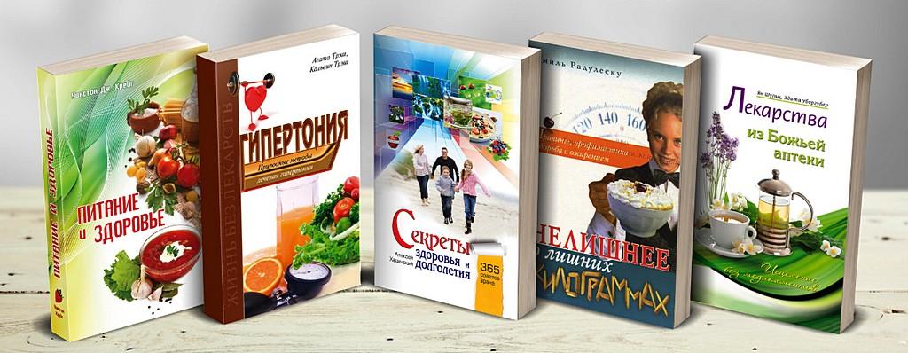 """Книги видавництва """"Джерело життя"""" доступні в інтернет-книгарні BOOKSON"""