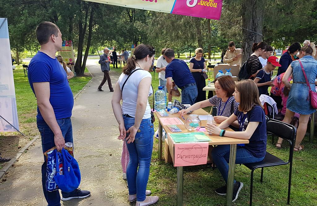 В Днепре состоялся фестиваль семьи