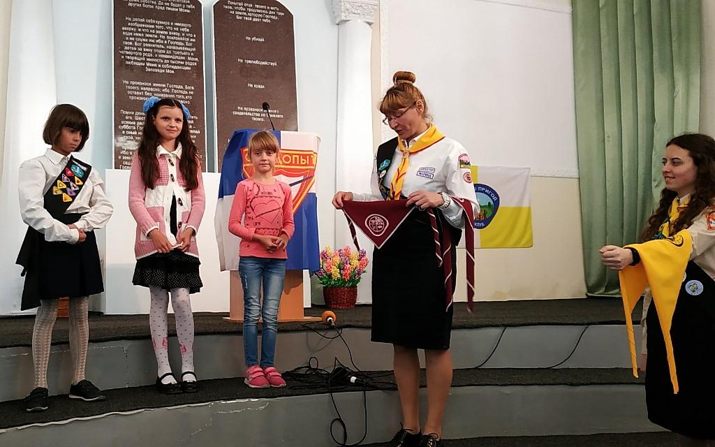 В субботу 11 мая никопольский клуб следопытов Радужный свет отметил свой десятилетний юбилей