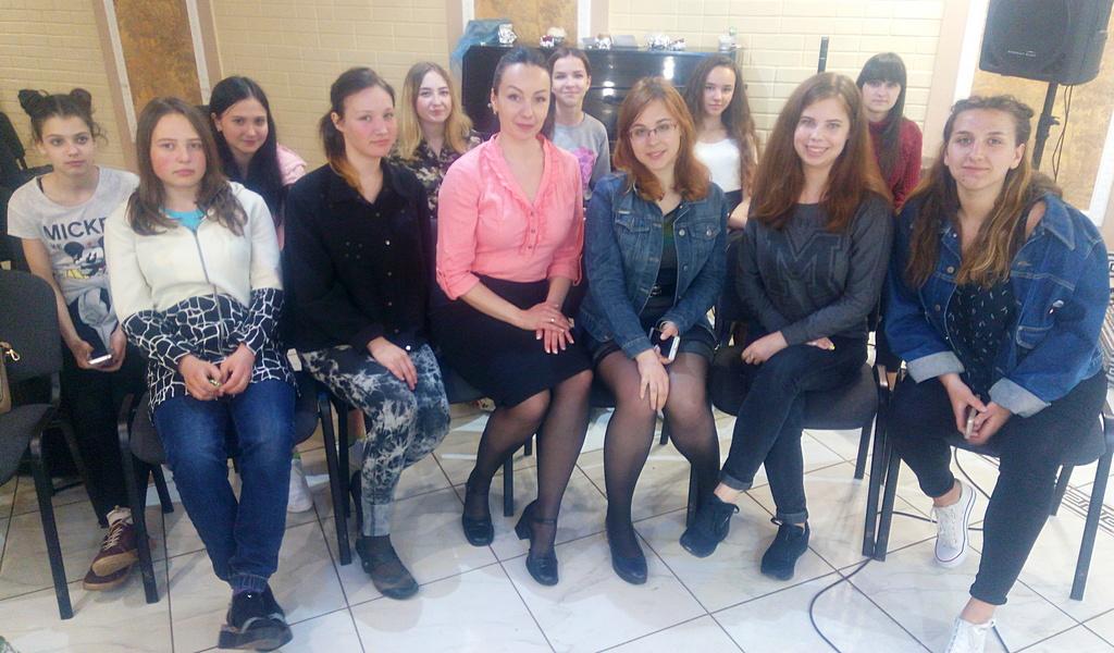 26 девушек из четырех областей Восточно-Днепровской конференции собрались на Школе невест