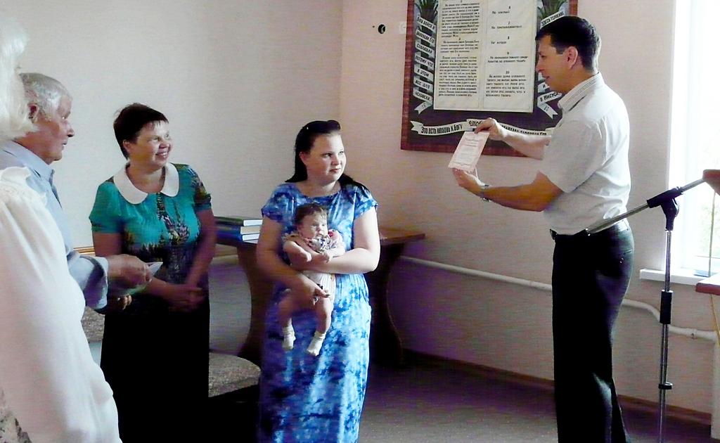 Вручение Свидетельства о посвящении ребенка
