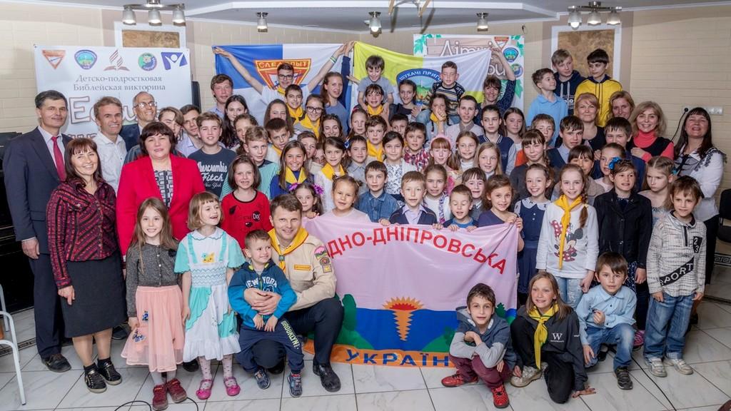 Дитяче Свято Біблії у Східно-Дніпровскій конференції тривало місяць