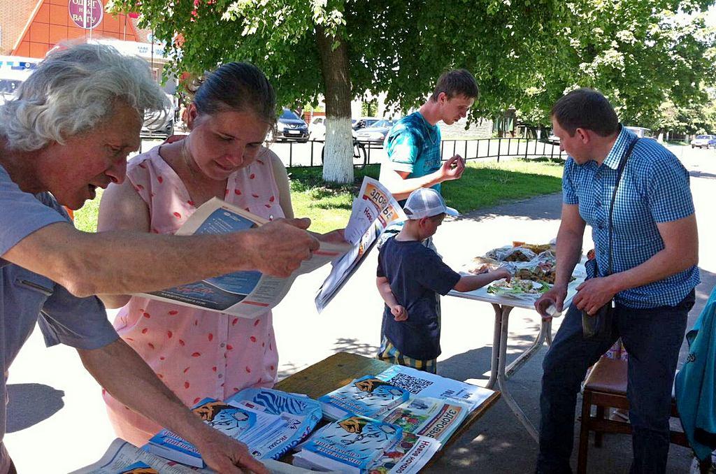 Адвентистская команда познакомила жителей Мерефы с принципами здорового образа жизни