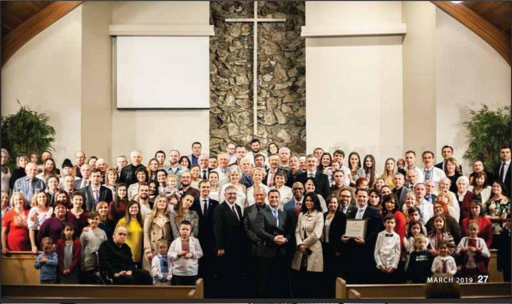Северная Калифорнийская конференция организовала первую украинскую общину в Тихоокеанской унионной конференции