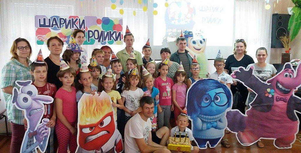 Каникулярную школу о эмоциях провели в третьей Криворожской общине