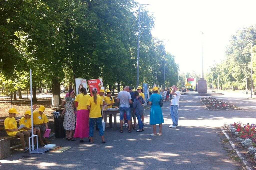 Змиевские адвентисты провели Выставку здоровья в Слобожанском