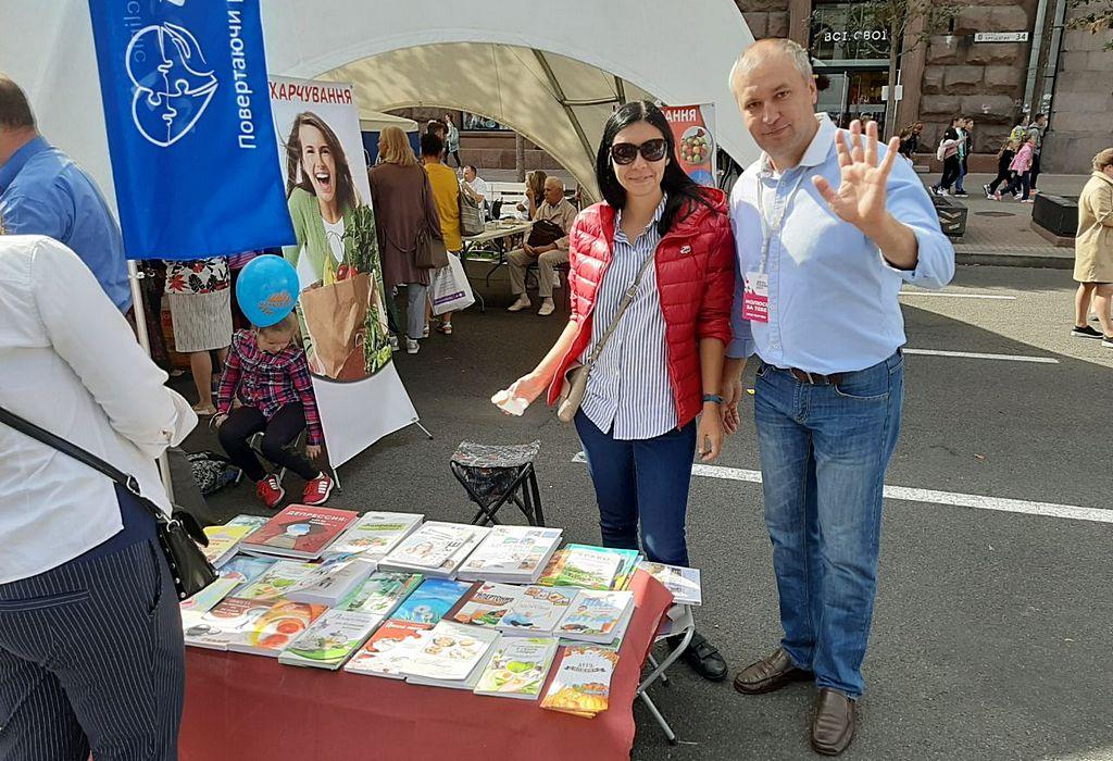 Свято подяки «PodyakaFest» відбулось у центрі столиці України