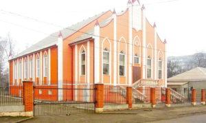 Криворожский духовный центр