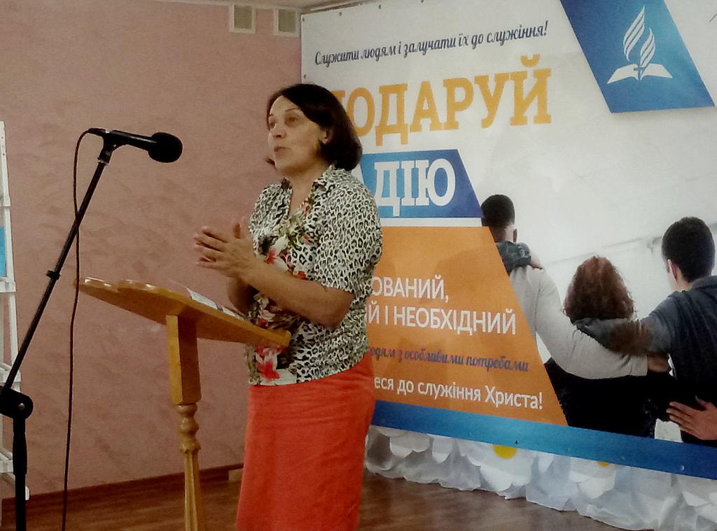 Інна Кампен, координатор церковного служіння людям з особливими потребами на території Східно-дніпровського регіону