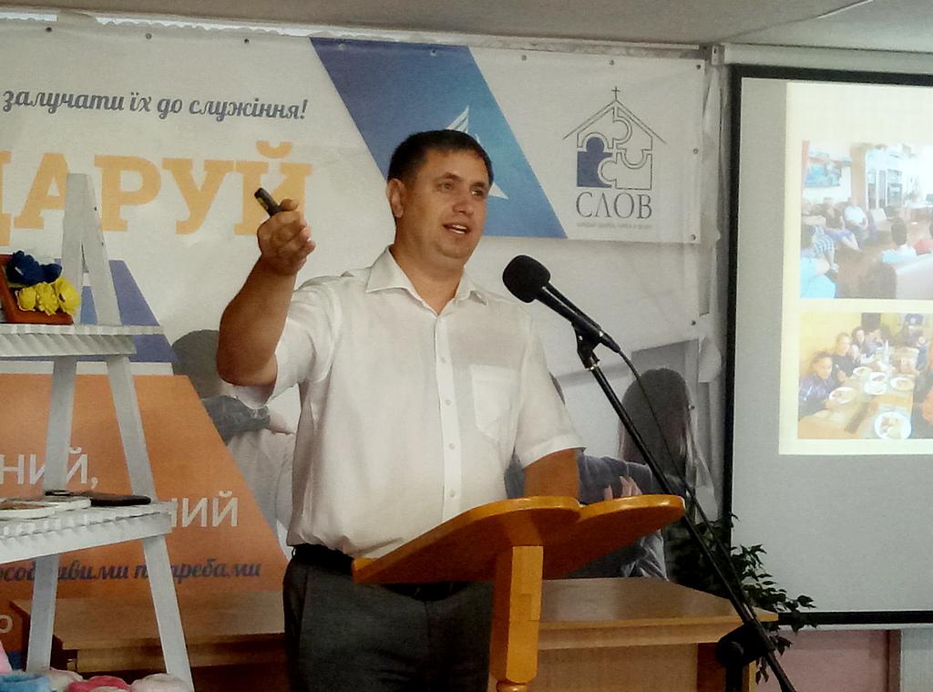 Павло Шульга, експерт офісу Уповноваженого Президента України з прав дитини
