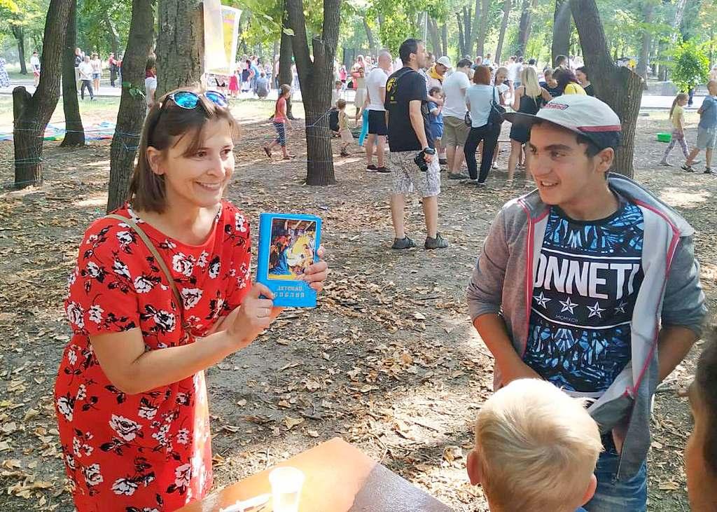 Фестиваль «Свято сім'ї» состоялся в Кривом Роге