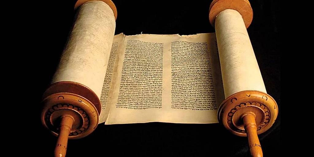 Библейские исследования