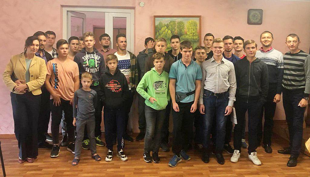 В Новомосковске состоялась первая встреча для парней Восточно-Днепровской конференции
