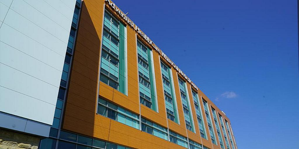 У Вашингтонской адвентистской больницы появилось новое имя и новый дом