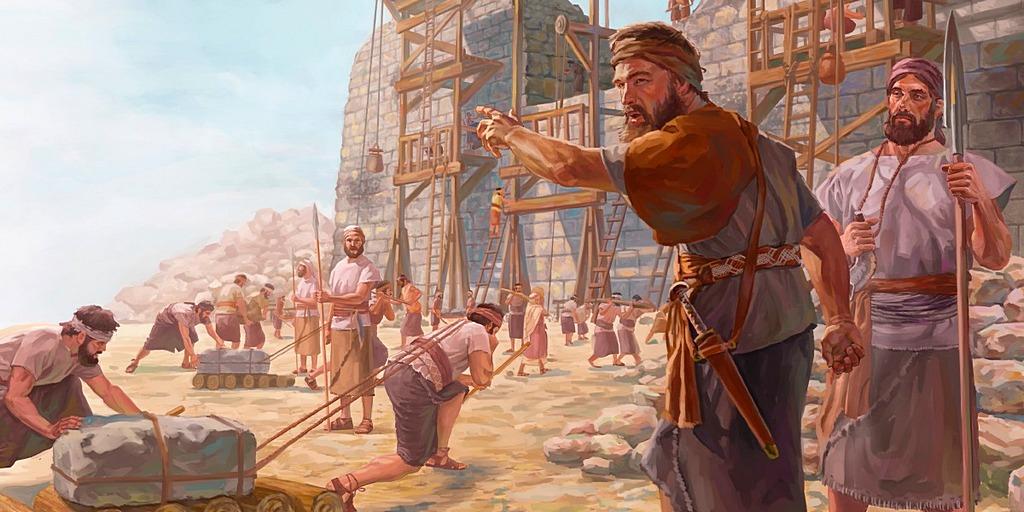 Неемия