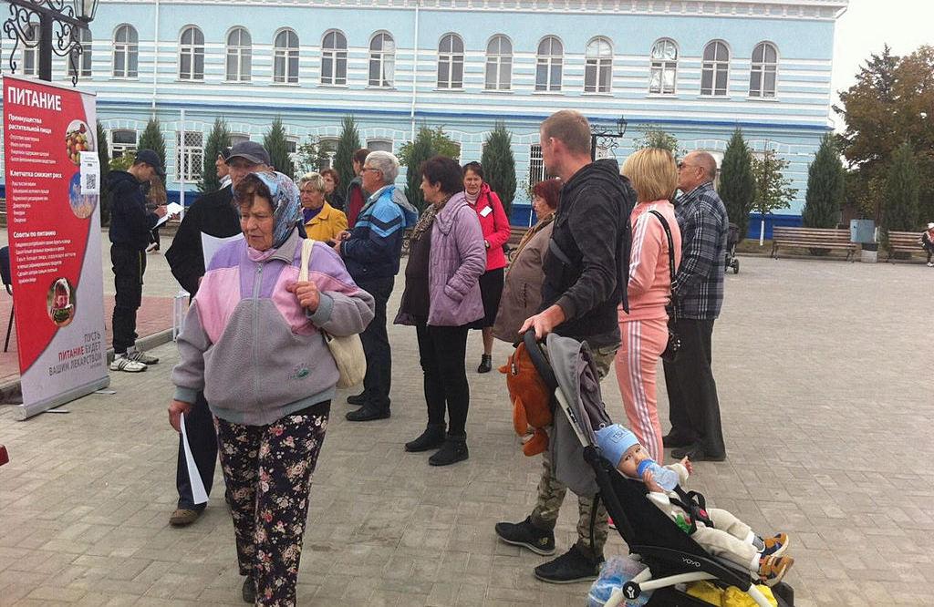 Выставки Здоровье прошли в Харьковской области