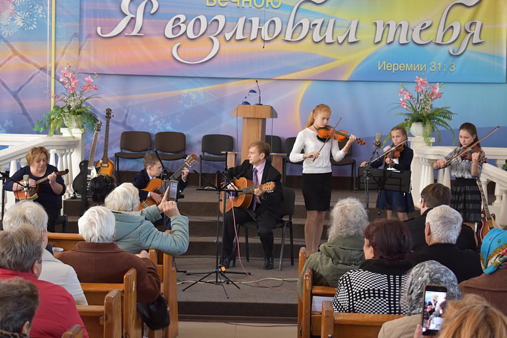 Музыкальный ансамбль из Ингульца