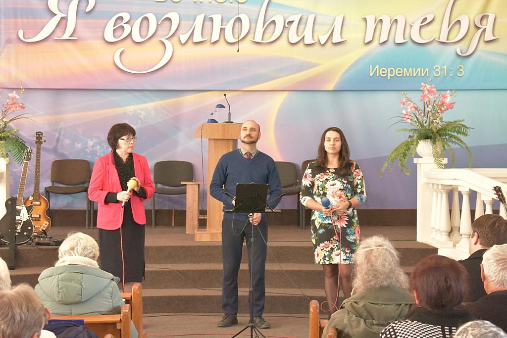 Музыканты Кривбасса