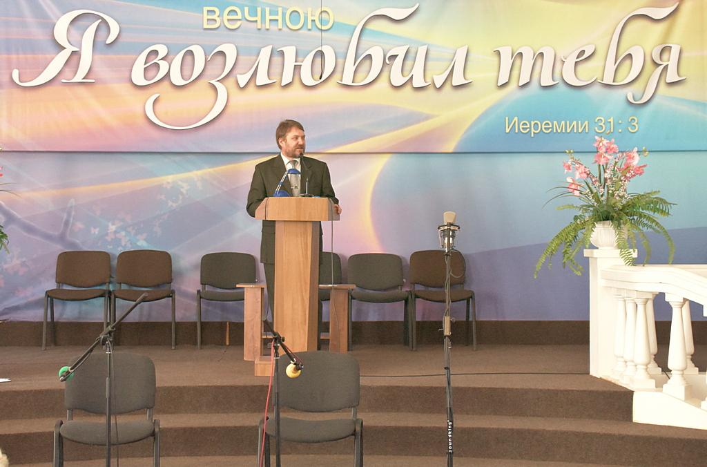 Александр Мещеряков знакомит собравшихся с локациями Школы Благовестия