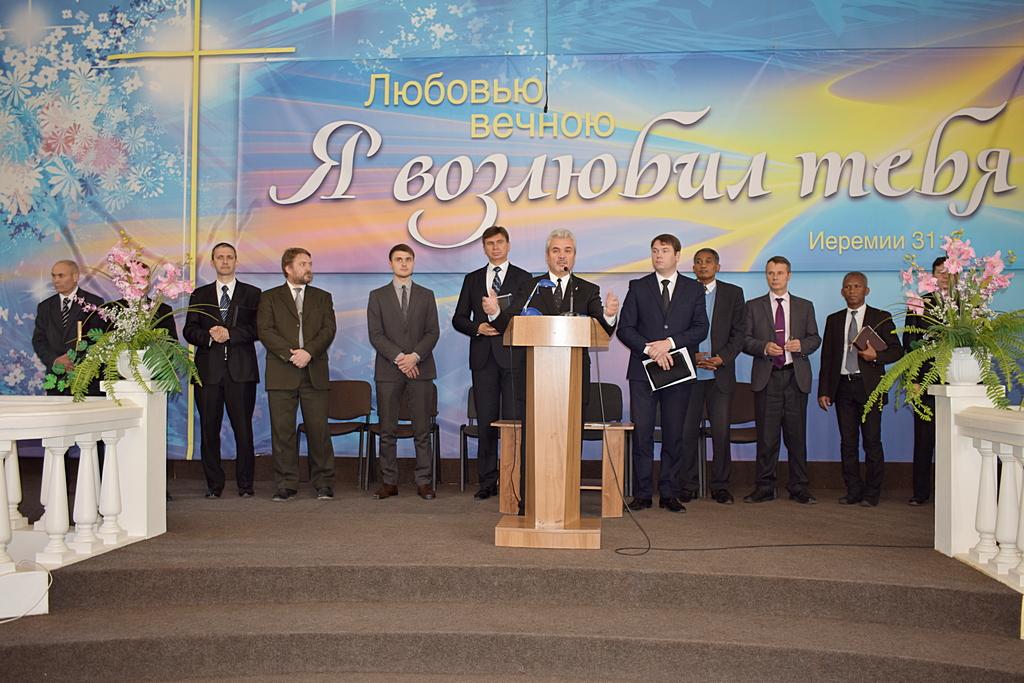 Чтение литании перепосвящения