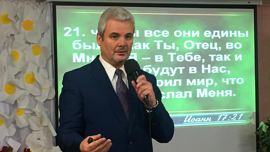 Лев Вертило