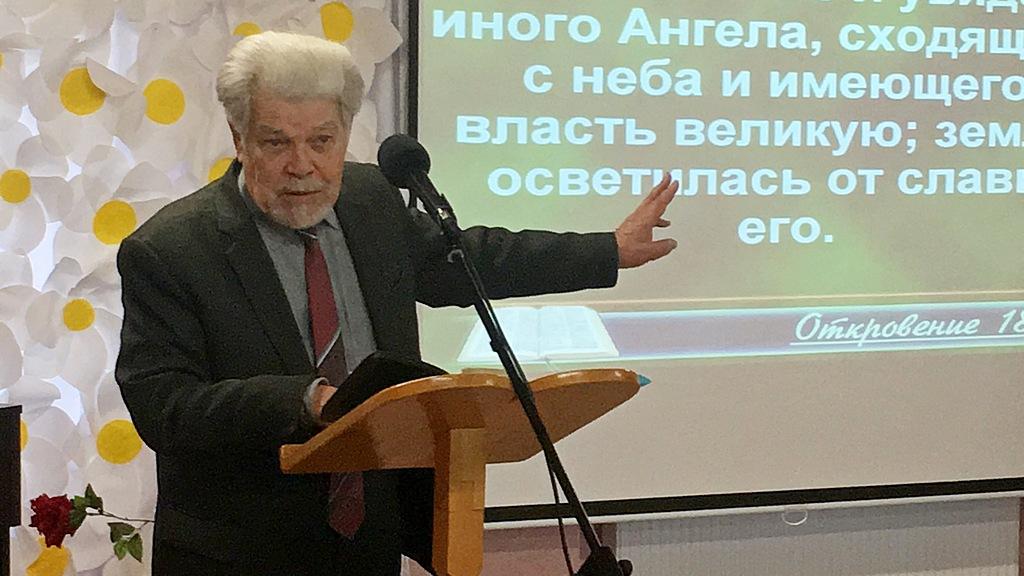 Виступ Р.Волкославського на Річній нараді Східно-дніпровської конференції
