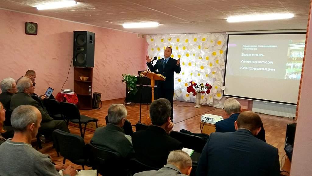 Виступ С.Носова на Річній нараді Східно-дніпровської конференції