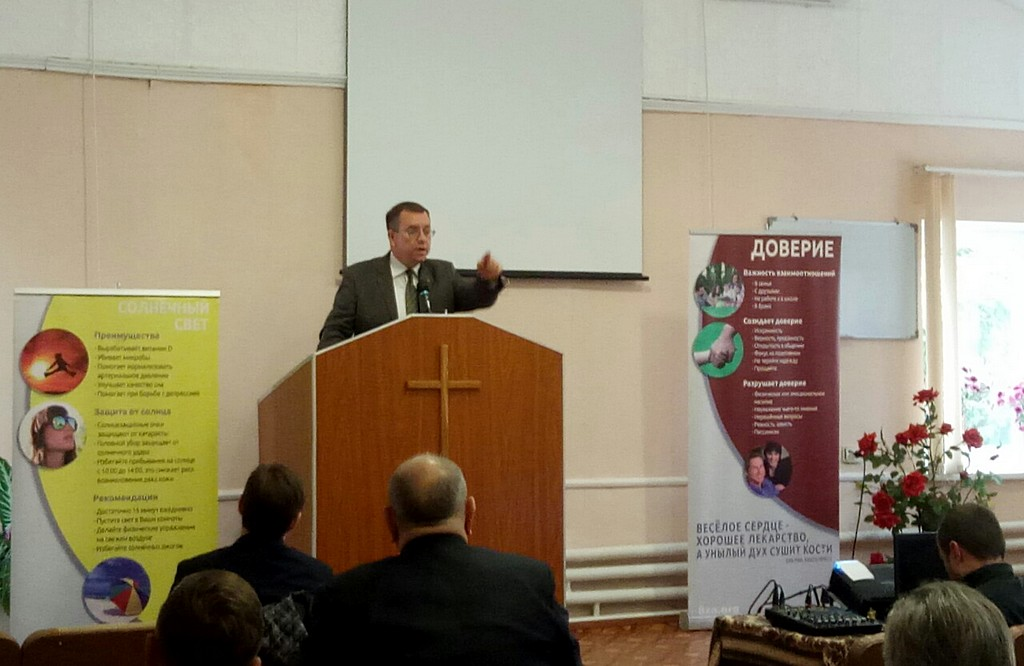 """Первая сессия """"Школы благовестия"""" состоялась в Бердянске"""