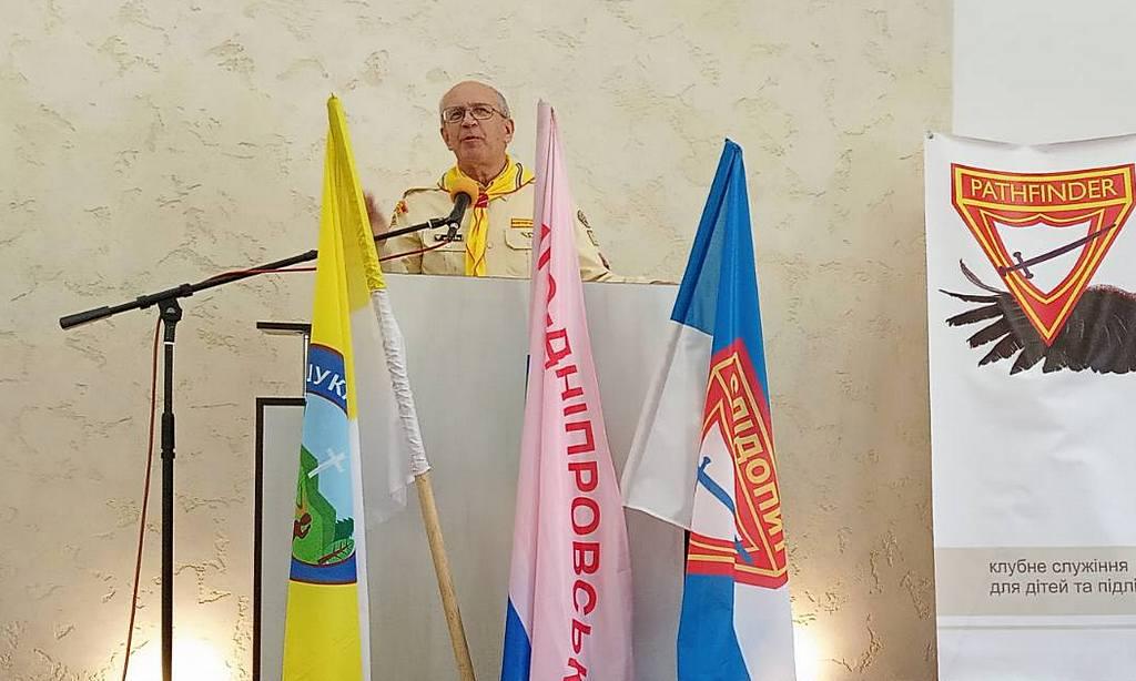 Говорит Петр Сироткин