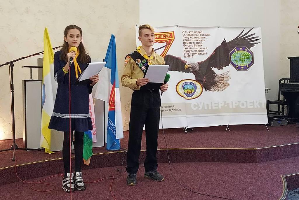 Ведущие программы Алена Загреба и Игорь Зимовский