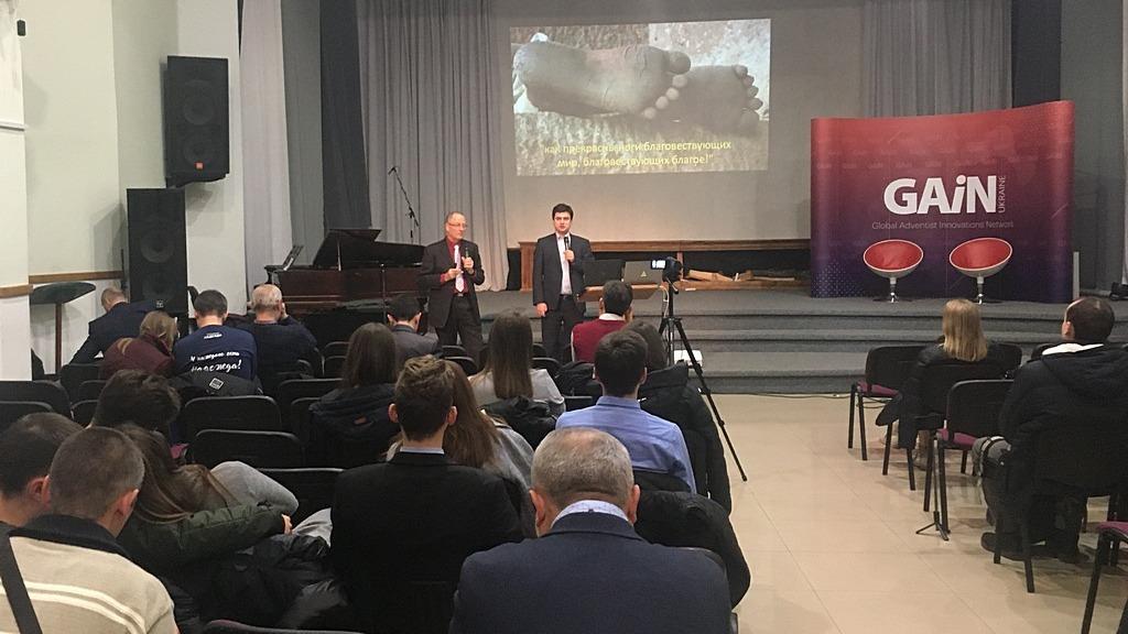 Ежегодная медиа-конференция GAIN Ukraine состоялась в Буче