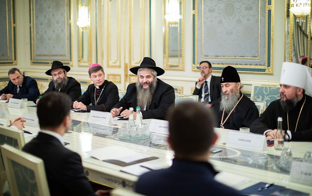 Рада Церков обговорила з Президентом Зеленським актуальні проблеми