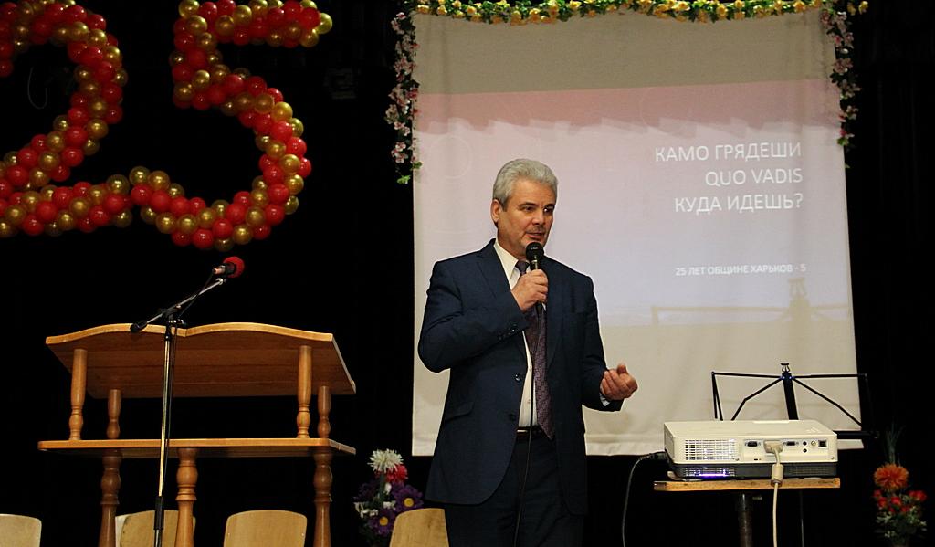 Проповедует Лев Вертыло