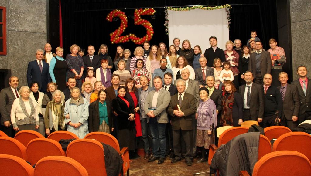 Пятая Харьковская община отметила свое 25-летие