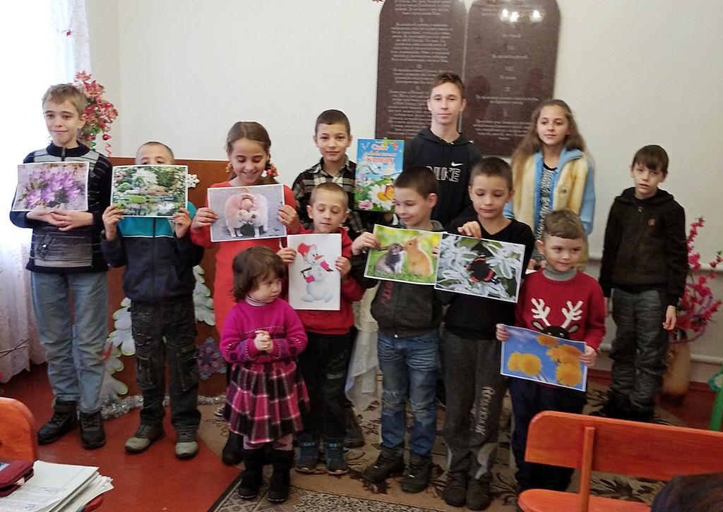 Дети Токовской общины
