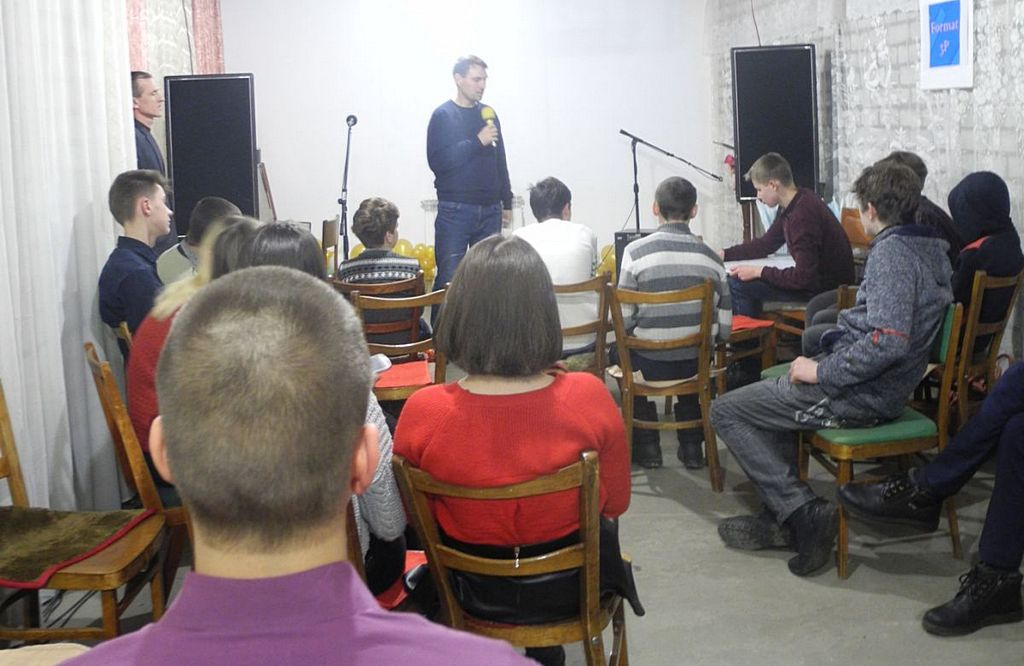 Однодневную молодежную встречу провела молодежь Луганщины