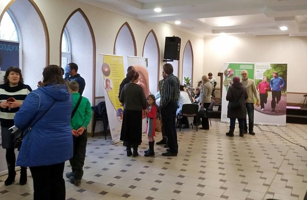 Центр влияния ХТЗ приглашает жителей района на клуб здоровья