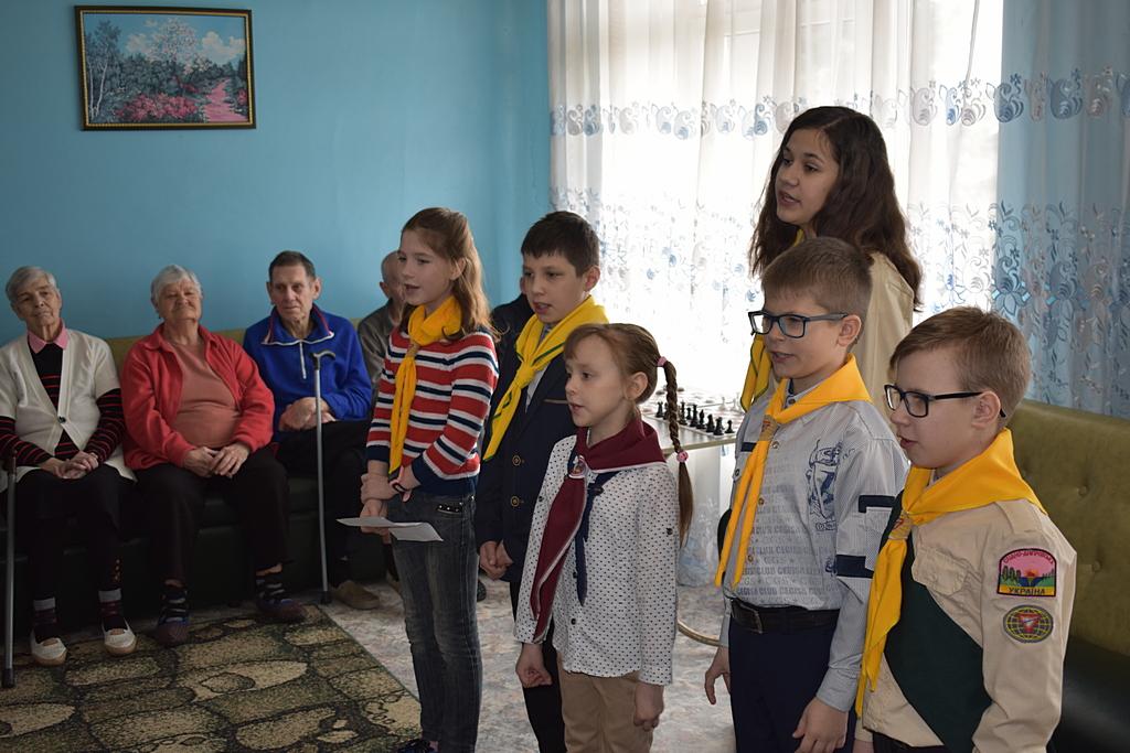 Следопыты Кривого Рога провели программу в Доме милосердия