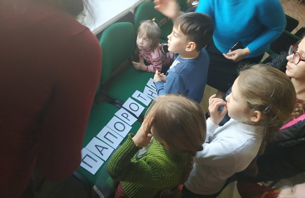 Служіння діткам відбулося у місті Кам'янське