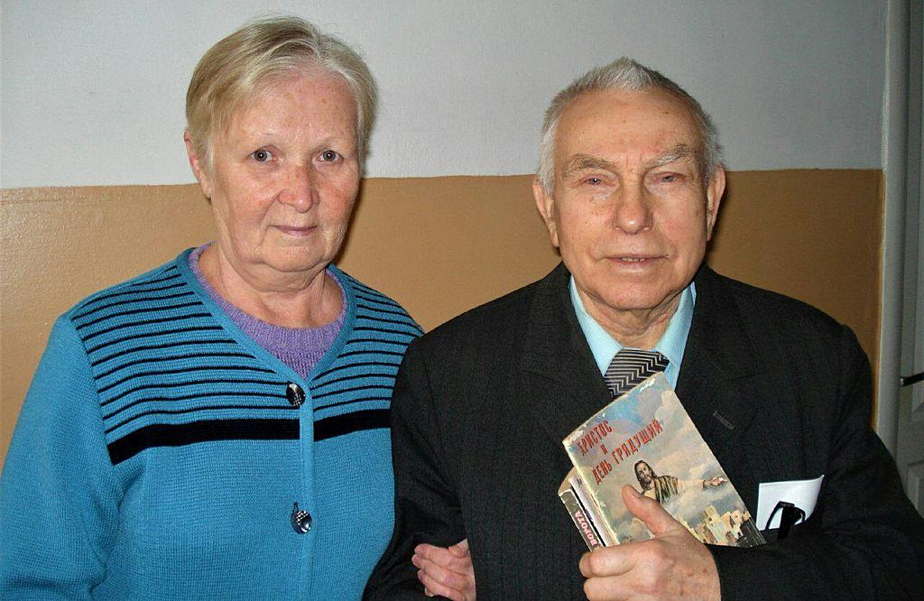 Константин Иванович Заглодин с супругой