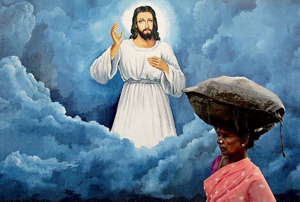Как изображают Иисуса?