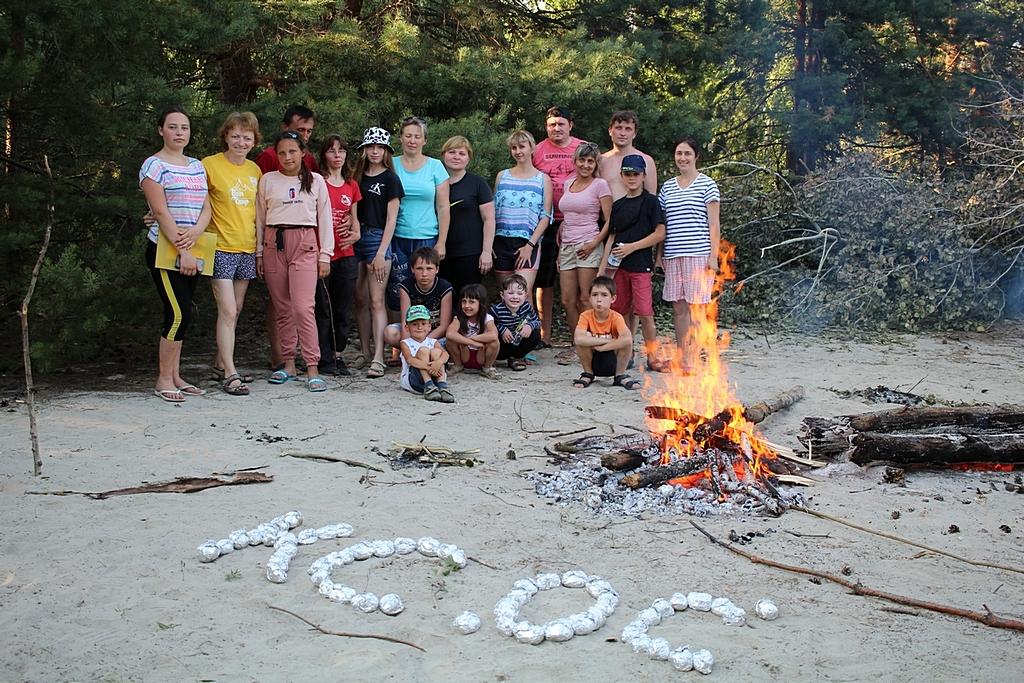 Харьковский следопытский клуб два дня прожил на острове