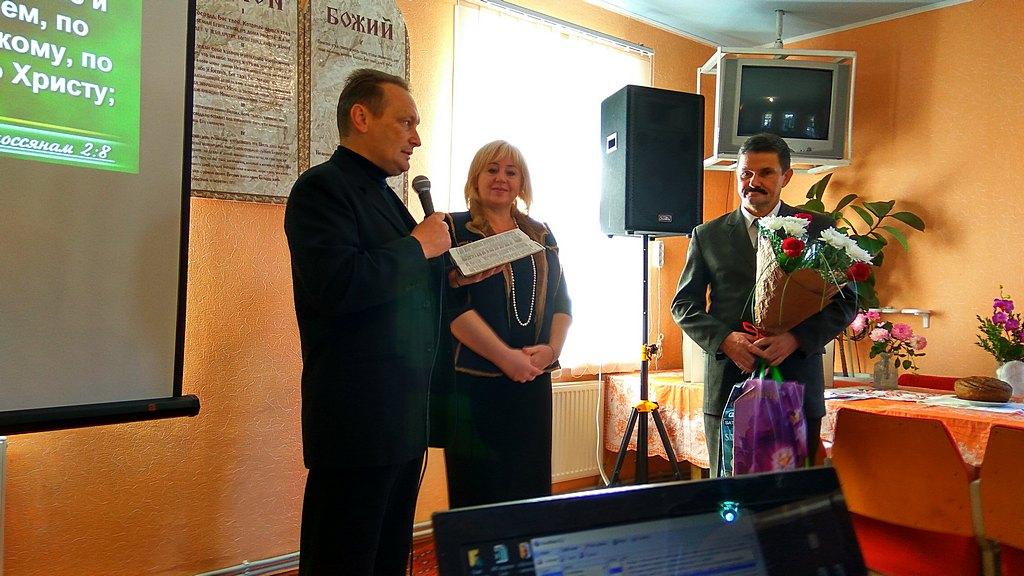 Поздравление пастора харизматической церкви на юбилее Желтоводской общины