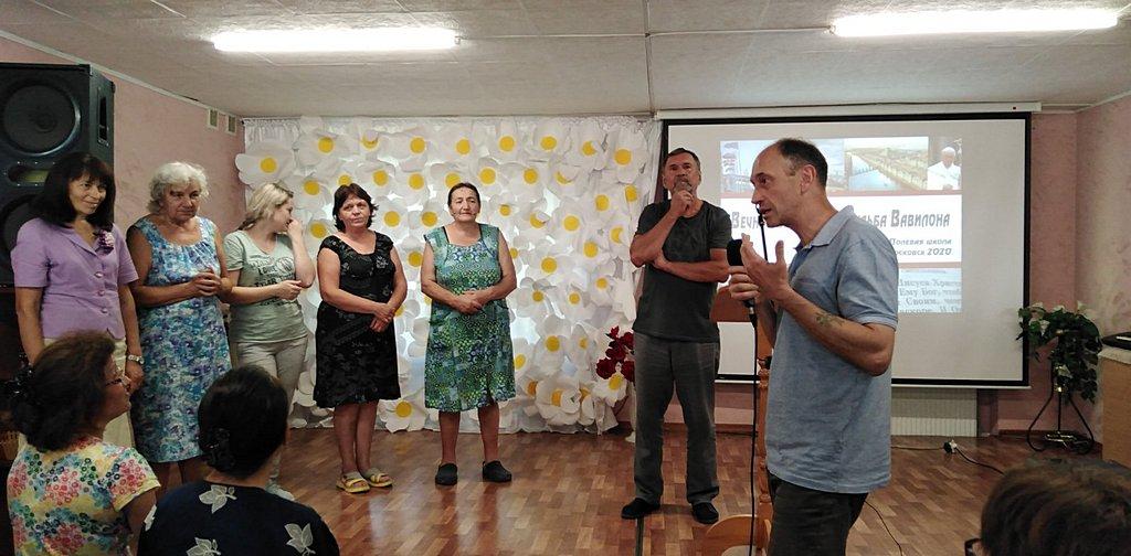 С 20 по 23 августа на территории комплекса «Гармония» прошла полевая школа