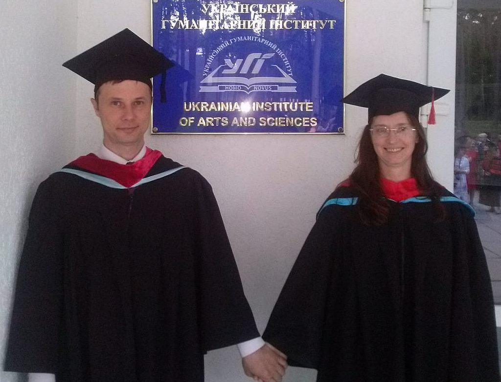Владимир и Ольга Ярош