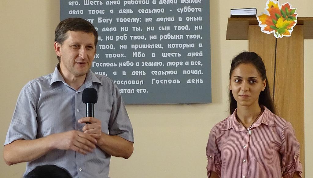 Напередодні навчального року у Маріуполі молились за дітей та молодь