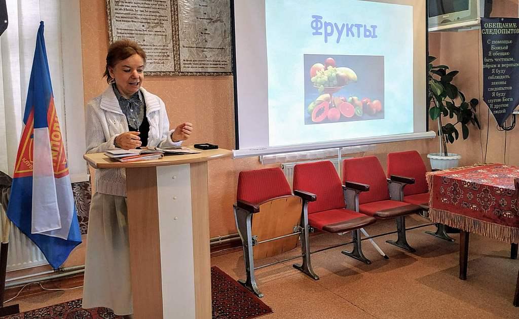Татьяна Суперека