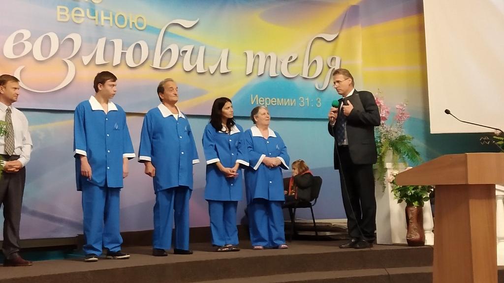 Четыре человека были крещены в Кривом Роге