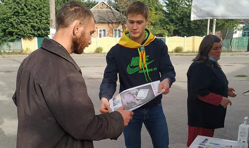 Церковь в Желтых Водах раздает людям духовный хлеб