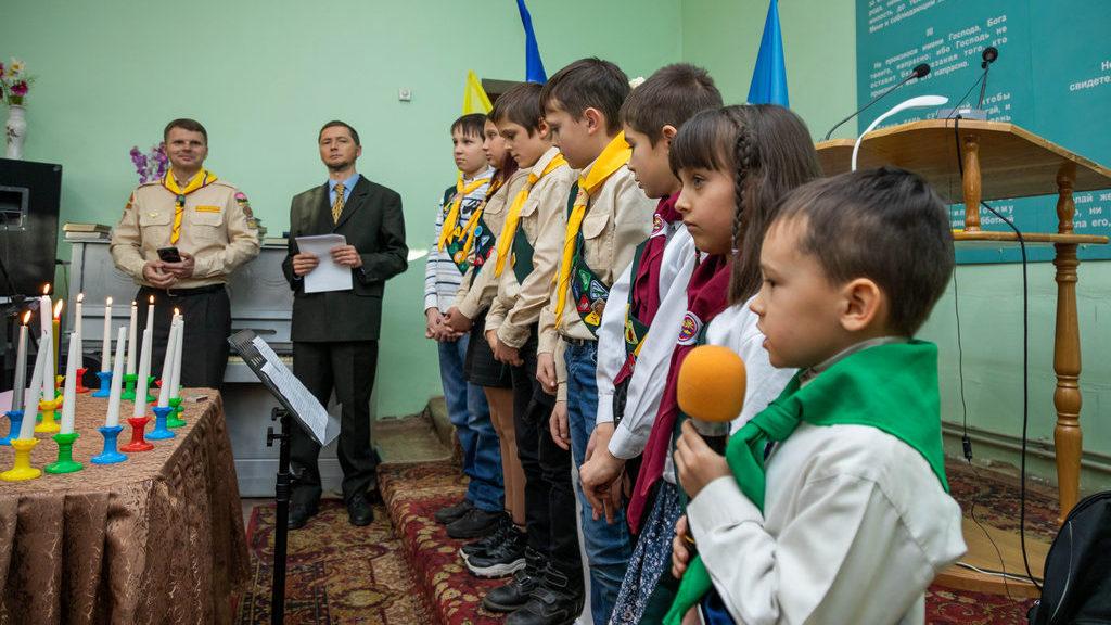 В Харькове официально открыт клуб следопытов «Остров сокровищ»